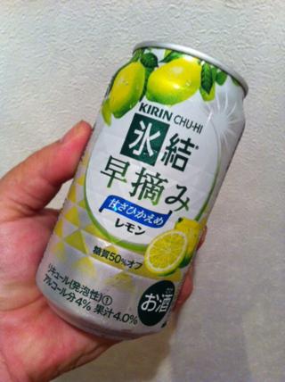 Lemon写真