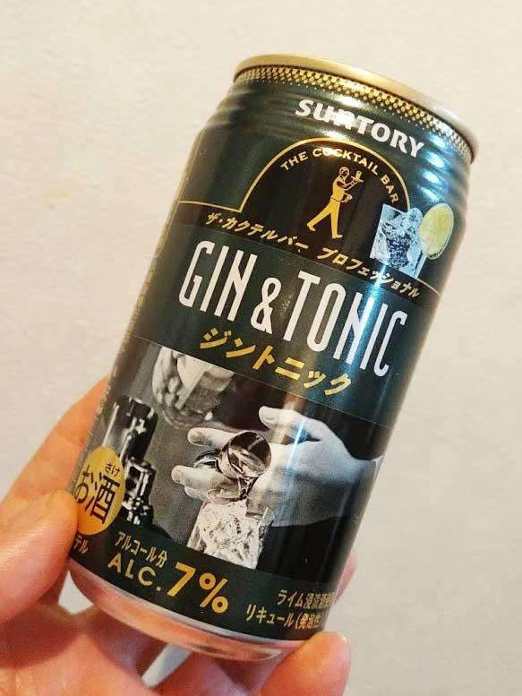 ジン トニック 缶