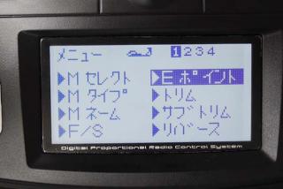 P1050354