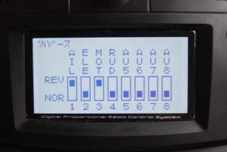 P1050342