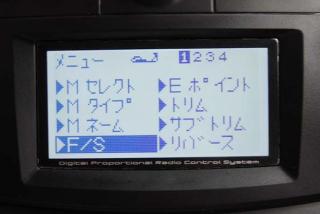 P1050339
