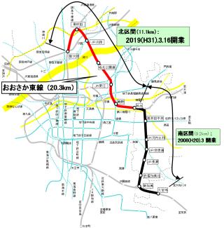 Osakahigashisen