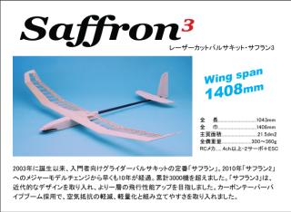 Saffron3
