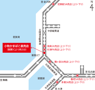 Sapa_map